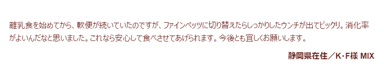 2017-06-03_11h40_29